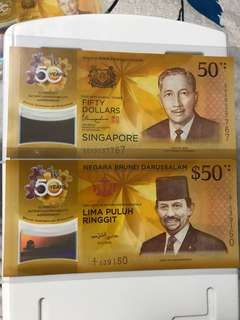 Unc Brunei and Singapore Polymer 50 Dollar Note