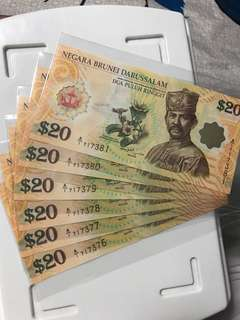Unc Brunei Polymer 20 dolllar Note With Run