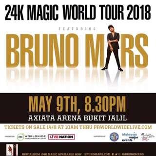 Bruno Mars CAT 1 ticket