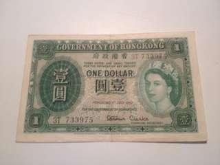 HONG KONG 1957