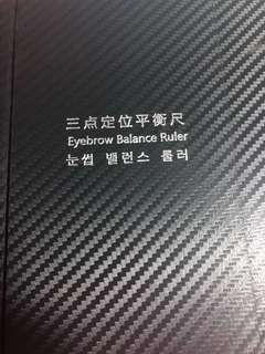 Eyebrow balance ruler