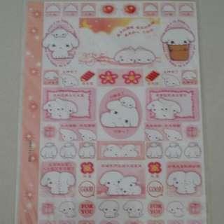 Brand New Xiao Bai (White Dog) Stickers