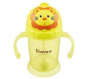 SIMBA FLIT IT TRANING CUP(pre-order)