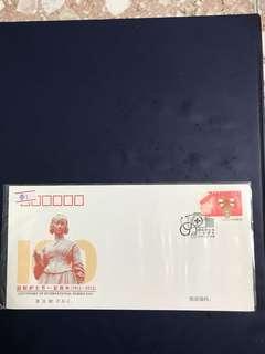 China Stamp 2012-9 FDC