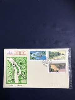 China stank 1991 T156 FDC
