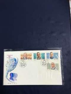 China Stamp 1988 J149 FDC