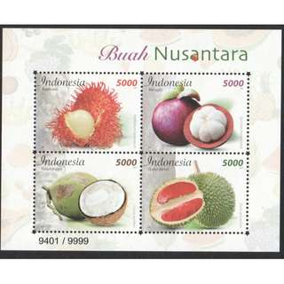 INDONESIA 2017 TROPICAL FRUITS (COCONUT, DURIAN,  RAMBUTAN & MANGOSTEEN) SOUVENIR SHEET OF 4 STAMPS IN MINT MNH UNUSED CONDITION
