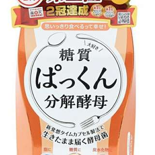 Svelty 糖份分解 【2.1倍增量裝120粒】日本最強「侵食型」瘦身酵母: 真人實證兩星期可減4.7KG,瘦11CM,「控油・解飯麵」