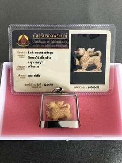 Lp Mui Wat Donrai Supanburi Nga Chang Singha Amulet