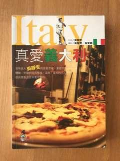 Italy 真愛意大利 - 吳靜雯 (零售$166)