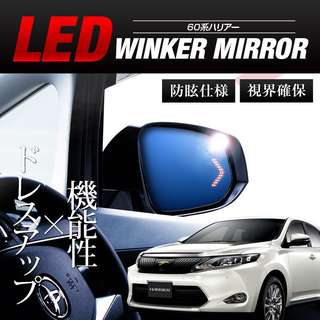 Toyota Harrier 2015-2018 LED Blinking Arrow Side Mirror with Anti-Glare. Direct from Japan.