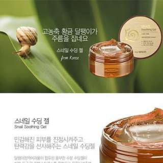 The Saem - Snail Shooting Gel 300 ML || BEST RECOMMENDED