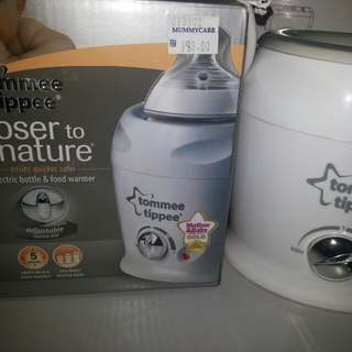 Tommee Tippee Bottle Warmer #Baby30