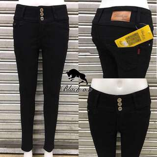 3 button high waist skinny jeans