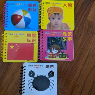 Chinese educational books for infants (hardcover) - Set of 5 books