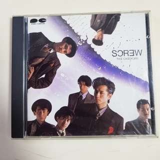Screw - The Checkers (6th Studio Album)