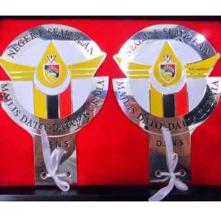 DATO KURNIA N.SEMBILAN Datuk VIP Emblem