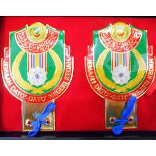 DATO KKEDAH Datuk VIP Emblem