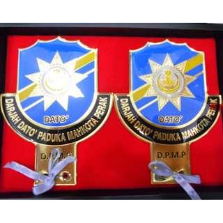 D.I.M.P DATO PERAK Datuk VIP Emblem