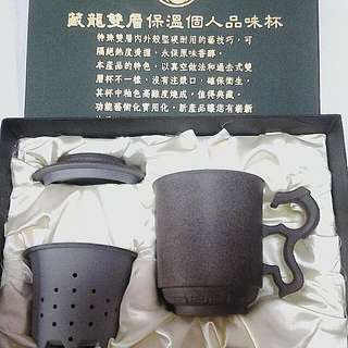 Traditional Tea Cup Infuser Set