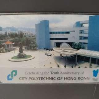 (包郵)城市大學電話卡1張 (沒有票值,只供收藏)