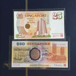 Singapore commemorative banknote