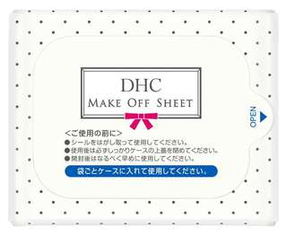 DHC Makeup Remover Wipes