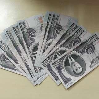 Uang korea 5000won stok 90 lbr..