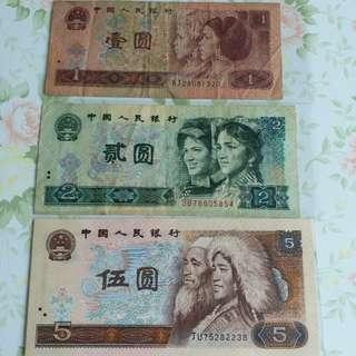 人民幣3張大平賣