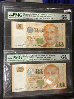 Singapore $100 portrait series banknote 0AA original UNC