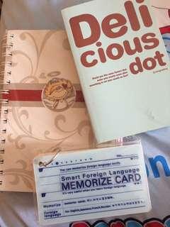 活頁紙 notebook