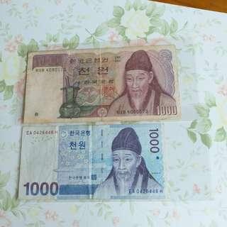 韓國2張1000won。