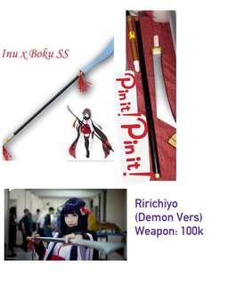 Weapon Shirakin Ririchiyo (Inu X BokuSS) #Cosplay2018