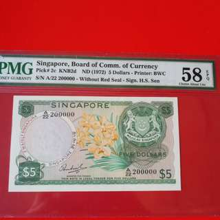 Singapore orchids $5 HSS without seal fancy sn B/22 200000 graded AU58EPQ very scarce