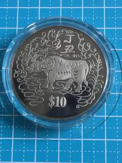 🔥Clearance🔥Singapore Nickel Coin $10 Year 1997