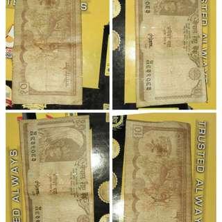 Old 10.rupaiya Nepali
