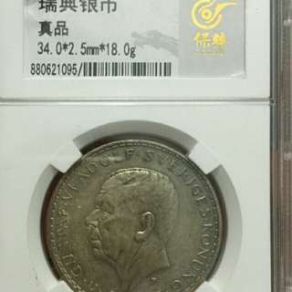 瑞典银币。