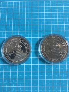 🔥clearance🔥Singapore Silver & Nickel 2-1 set $5 year 1996