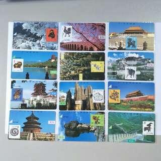 China mint Phonecards Zodiac