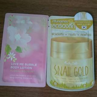 [Foc PWP*] Snail Gold Firming Cream & Body Lotion