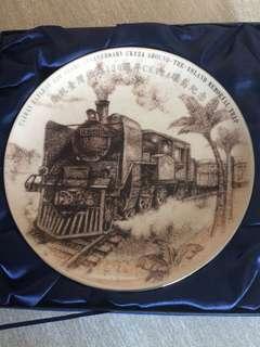 台灣鐵路120週年CK124環島紀念碟