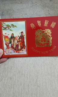 CNY Limited Edition Year Goat