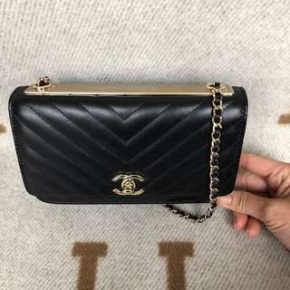 Chanel Trendy Chevron Wallet on Chain