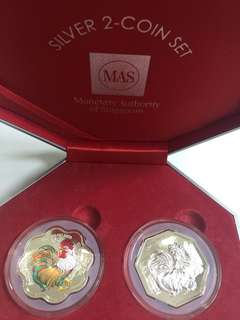 🔥Clearance🔥Singapore Silver Proof 2-Coin Set $10 year 2017