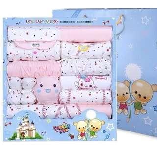 (Sugabies) New Born Baby Gift Set!