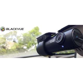 Blackvue Dashcam -DR750S-2CH + Car WiFi Kit + Cellink Battery B3 Package