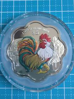 🔥🔥Singapore 1oz Silver color coin ( Lunar Rooster) $5 year 2017