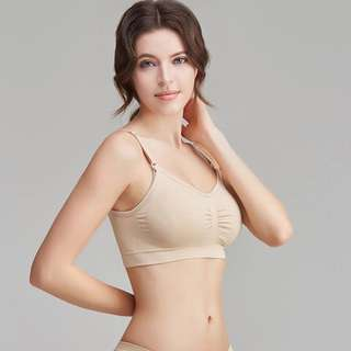 🌈(Ready Stock) 🔆Brand New Seemless Maternity Bra - Black / Nude Color