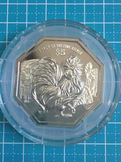 🔥Clearance🔥Singapore 1oz silver proof coin $5 year 2017