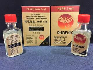 Phoenix Medicated Oil